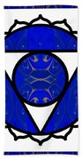 Sing A Song Of Eternity Abstract Chakra Art By Omaste Witkowski Bath Towel