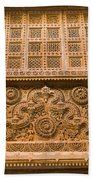 Skn 1657 Wall Architecture Bath Towel