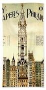 Sky Scrapers Of Philadelphia 1896 Bath Towel