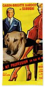 Sloughi Art - Love Is My Profession Movie Poster Bath Towel
