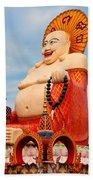 smiling Buddha Hand Towel