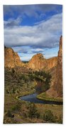 Smith Rock State Park - Oregon Bath Towel