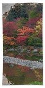 Soaring Fall Colors In The Arboretum Bath Towel