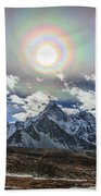 Solar Corona Above The Ama Dablam Bath Towel
