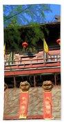 Song Dynasty Town In Dali 2 Bath Towel