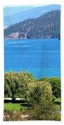 Splendid Kalamalka Lake Bath Towel