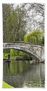 Spring And The River Cam Bath Towel