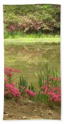 Spring Impression Bath Towel