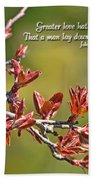 Spring Leaves Greeting Card With Verse Bath Towel