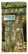 Spring Near Shrine To Mary-meryem Ana Evi-turkey Bath Towel