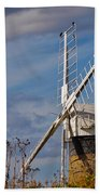 St Benets Drainage Mill Norfolk Bath Towel
