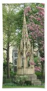 St. John The Divine Grounds Bath Towel
