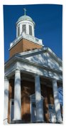 St. Pauls's Memorial Church Charlottesville Bath Towel