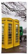 St Peter Port - Guernsey - Impressions Bath Towel