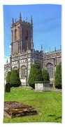 St Peter's Church - Tiverton Bath Towel