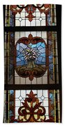 Stained Glass 3 Panel Vertical Composite 04 Bath Towel