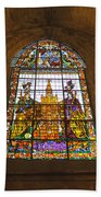 Stained Glass Window In Seville Cathedral Hand Towel