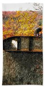 Stand By Me Bath Towel