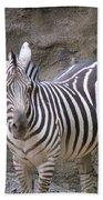 Standalone Zebra Bath Towel