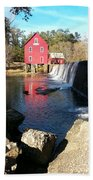 Starr's Mill In Senioa Georgia 2 Bath Towel