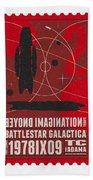 Starschips 02-poststamp - Battlestar Galactica Bath Towel