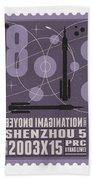 Starschips 08-poststamp - Shenzhou 5 Hand Towel