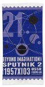 Starschips 21- Poststamp - Sputnik 2 Bath Towel