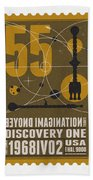 Starschips 55-poststamp -discovery One Bath Towel by Chungkong Art