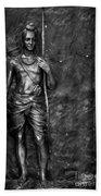 Statue Of Lord Sri Ram Bath Towel