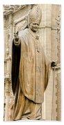 Statue Of Pope John Paul II Bath Towel
