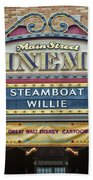 Steam Boat Willie Signage Main Street Disneyland 01 Bath Towel