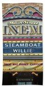 Steam Boat Willie Signage Main Street Disneyland 01 Bath Towel