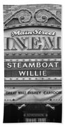 Steam Boat Willie Signage Main Street Disneyland Bw Bath Towel