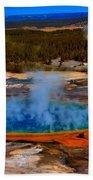 Steaming Rainbow Bath Towel