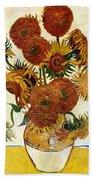 Still Life With Sunflowers Bath Towel