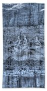 Stone Mountain - 1 Bath Towel