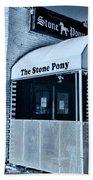 Stone Pony Cool Blue Bath Towel