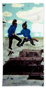 Strangeways Prison Riots Uk.1990s Bath Towel