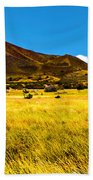 Strawberry Crater  Sunset Wupatki National Monument Bath Towel