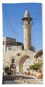 Street With Minaret In Tel Aviv Israel Bath Towel