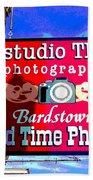 Studio Tlc In Bardstown Kentucky Bath Towel