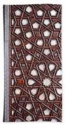 Sultan Ahmet Mausoleum Door 01 Bath Towel