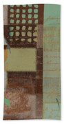 Summer 2014 - J088097112-brown01 Bath Towel