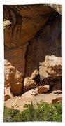 Sun Point View Mesa Verde National Park Bath Towel