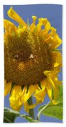 Sunflower At Latrun Bath Towel