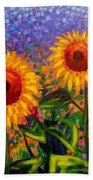 Sunflower Scape Bath Towel