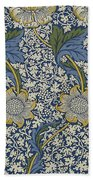 Sunflowers On Blue Pattern Bath Towel