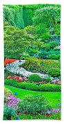 Sunken Garden In Butchart Gardens Near Victoria-british Columbia Bath Towel