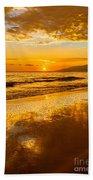 Sunset On Lahaina Bath Towel