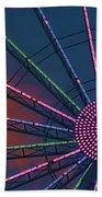 sunset on the Ferris wheel Bath Towel